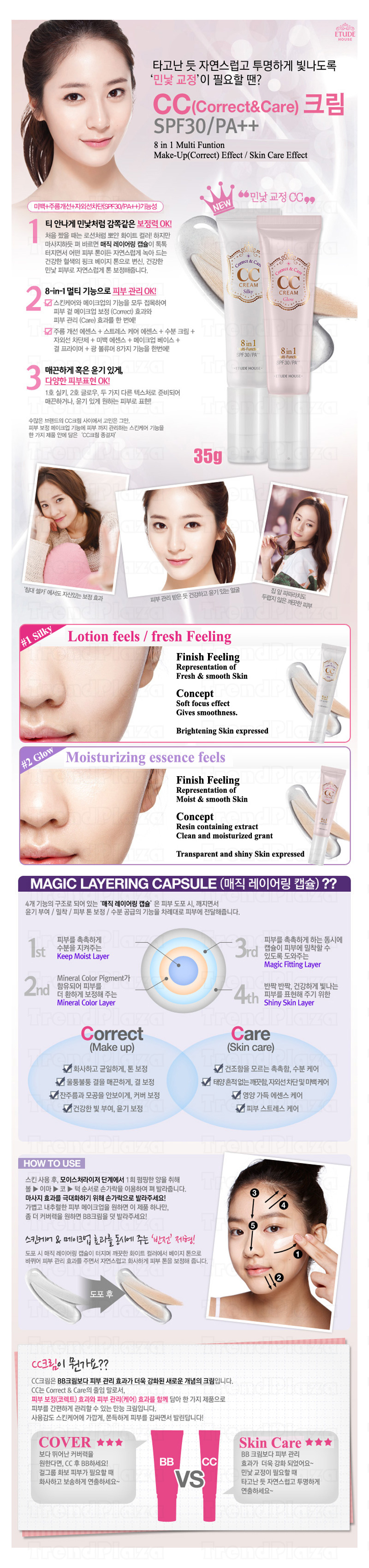 Etude House Correct And Care Cc Cream Glow 8in 1 767
