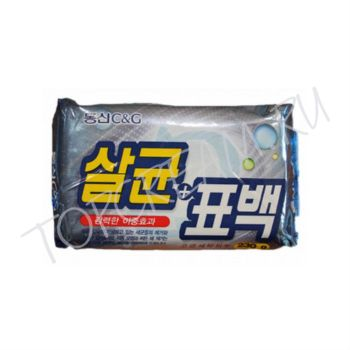 CLIO Bactericidal Bleaching Soap 230g