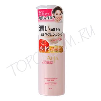 BCL AHA Renew Moist Cleansing Gel Milk