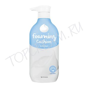 MISSHA Foaming Cushion Body Wash