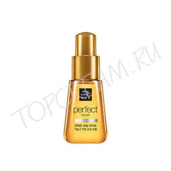 MISE EN SCENE Perfect Serum Light