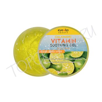 EYENLIP Calamansi Vitamin Soothing Gel Face & Body