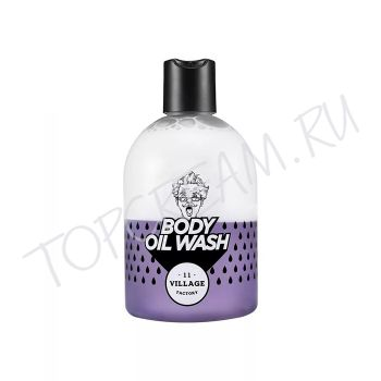 VILLAGE 11 FACTORY Relax-Day Body Oil Wash Violet