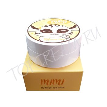 SECRET SKIN Gold Mimi Hydrogel Eye Patch