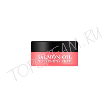 EYENLIP Salmon Oil Nutrition Cream 15ml