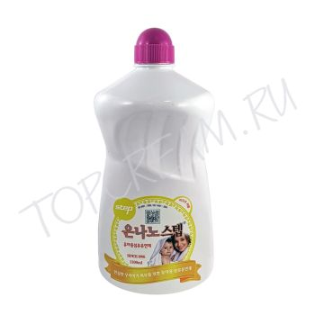 KMPC Baby Step Fabric Softener