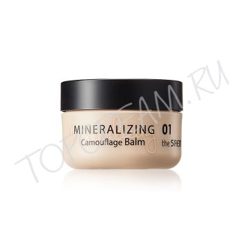 THE SAEM Mineralizing Camouflage Balm SPF30 PA++