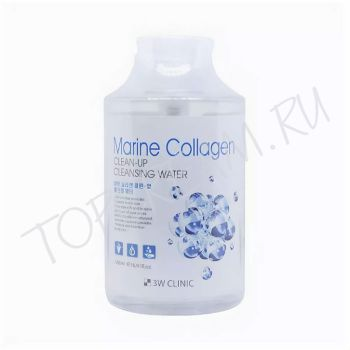 3W CLINIC Marine Collagen Clean-Up Cleansing Water