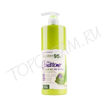 ORGANIA Good Nature Aloe Vera 95% Hair Conditioner