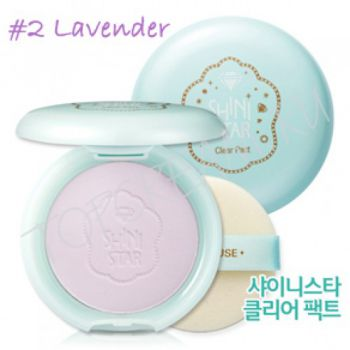ETUDE HOUSE SHINI STAR Clear Pact #2 Lavender 11g