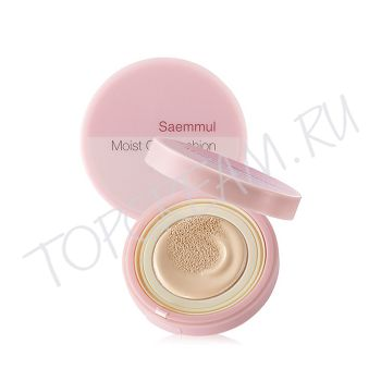 THE SAEM Saemmul Moist CC Cushion SPF50+PA+++
