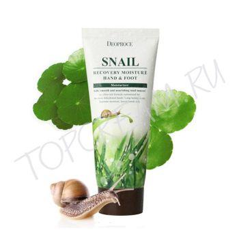 Крем для ног и рук с муцином улитки moisture hand foot snail recovery