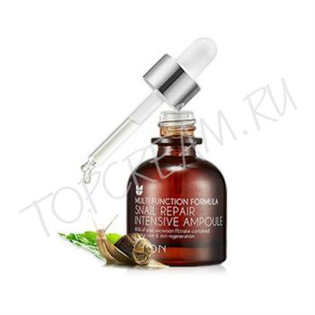 MIZON Snail Repair Intensive Ampoule sample