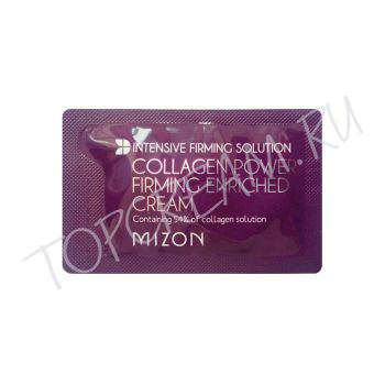 MIZON Collagen Power Firming Enriched Cream Sample