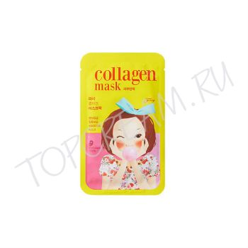 FASCY Tina Collagen Mask