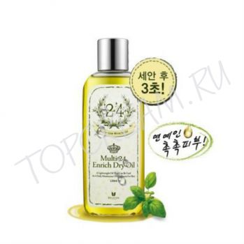 MIZON Multi 24 Enrich Dry Oil