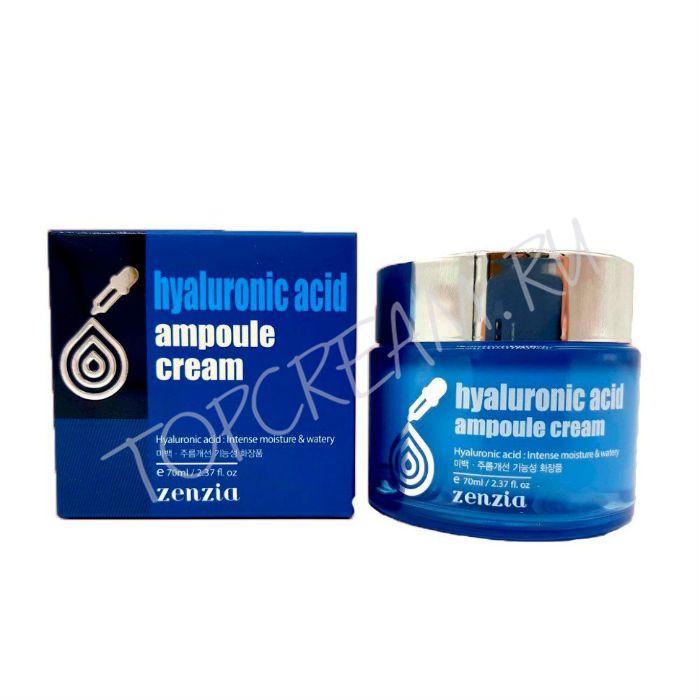 Увлажняющий крем для лица с гиалуроновой кислотой ZENZIA Hyaluronic Acid Ampoule Cream