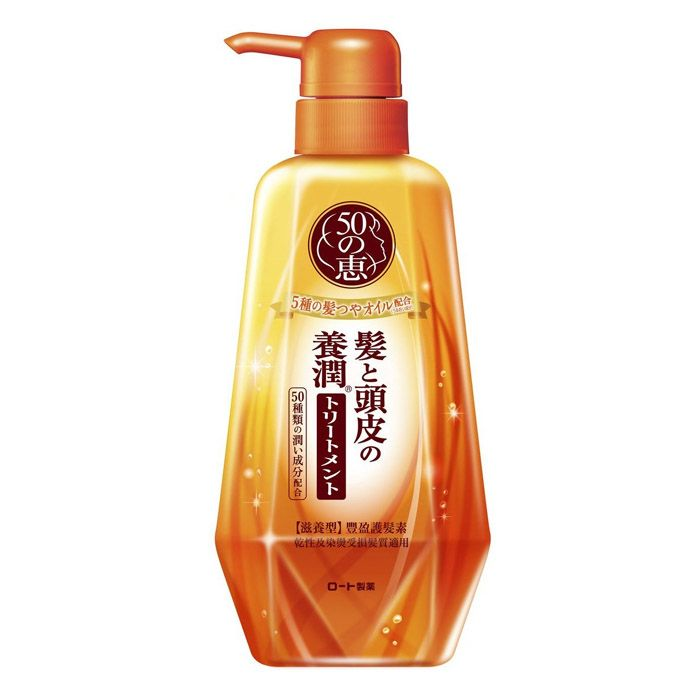 Питательный коллагеновый кондиционер для волос HADA LABO 50 Megumi Nourishing Treatment