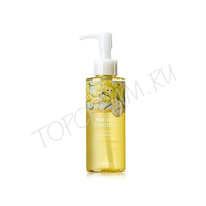 Natural Condition Fresh Cleansing Oil