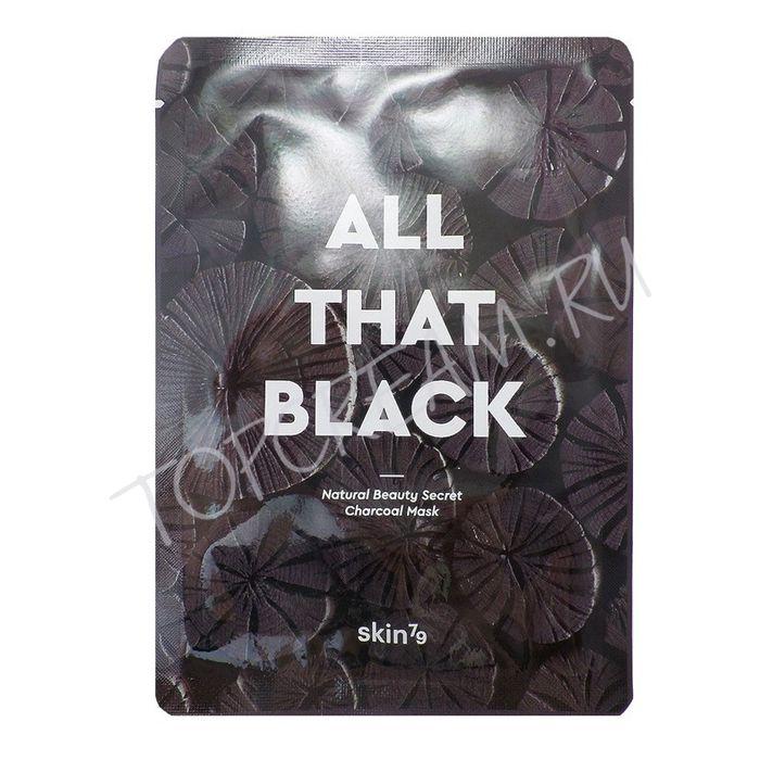 all black mask