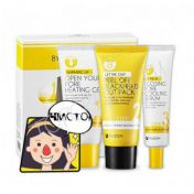MIZON Let Me Out Byebye Blackhead 3-Step Kit