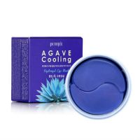 PETITFEE Agave Cooling Hydrogel Eye Mask