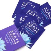 PETITFEE Agave Cooling Hydrogel Face Mask Set