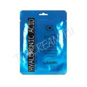 L.SANIC Hyaluronic Acid And Marine Complex Premium Eye Patch 2pcs