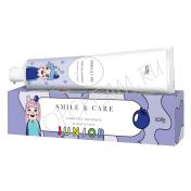 SMILE & CARE Funny Kids Toothpaste