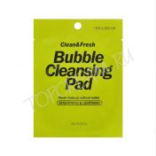EUNYUL Clean & Fresh Bubble Cleansing Pad