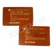 MIZON Snail Repair Intensive BB Cream SPF50+ РА+++ Sample