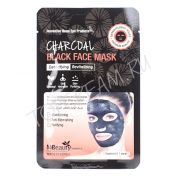 MBEAUTY Charcoal Black Face Mask