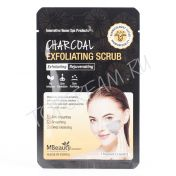 MBEAUTY Charcoal Exfoliating Scrub 3pcs