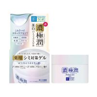 HADA LABO Gokujyun Whitening Perfect Gel