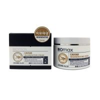 BIOMAX Caviar Regenerating Cream