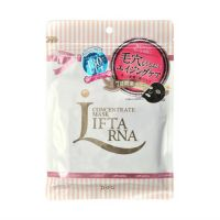 PDC Liftarna Concentrate Mask 7 pcs