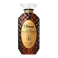 MOIST DIANE Perfect Beauty Extra Damage Repair Shampoo