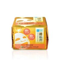 HADA LABO Gokujyun Perfect Mask 20pcs