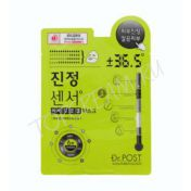 DR.POST Mediental Soothing Sensor Hydrogel Mask