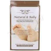 ANSKIN Natural Baby Foot Peeling Mask