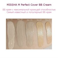 MISSHA M Perfect Cover BB Cream SPF42 PA+++ 50ml - вид 5 миниатюра