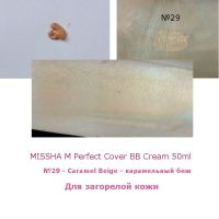 MISSHA M Perfect Cover BB Cream SPF42 PA+++ 50ml - вид 6 миниатюра