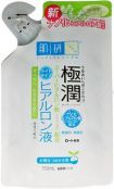 HADA LABO Hyaluronic Acid Moisturizing Lotion LIGHT 170ml (Refill)
