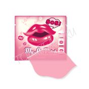 BERRISOM SOS! My Lip Patch