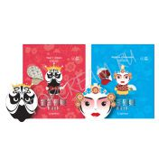 BERRISOM Peking Opera Mask Series