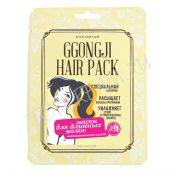 KOCOSTAR Ggongji Hair Pack