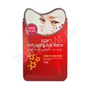 ARANG EGF Anti-Aging Eye Patch