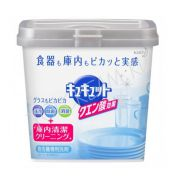 KAO CuCute Citric Acid Effect Box Type Grapefruit