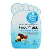 AVEC MOI Shea Butter Special Care Foot Mask