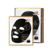 ROYAL SKIN Aroma Therapy Black Charcoal Mask